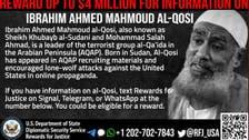 US offers up to $4 mln reward for arrest of top al-Qaeda leader