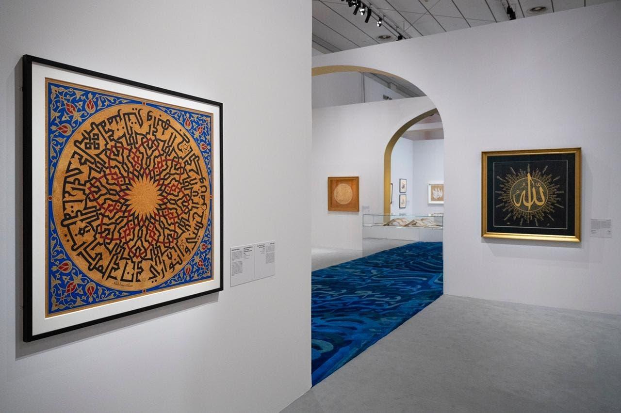 معروضات أبرز فنون الخط العربي