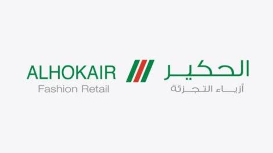 شركة فواز عبد العزيز الحكير وشركاه - الحكير
