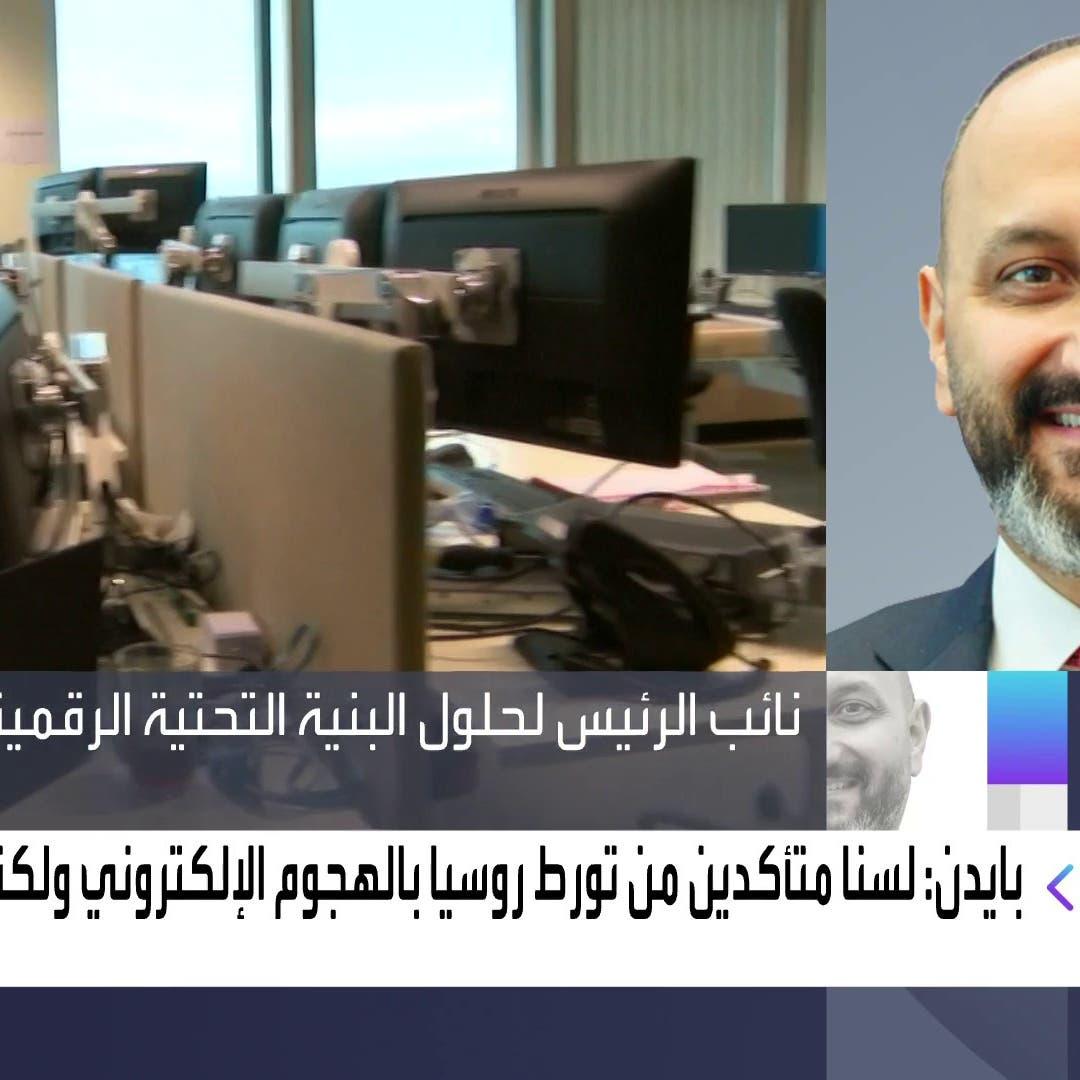 """""""GBM"""" للعربية: الهجمات الإلكترونية الأخيرة قد تدق طبول الحرب الجديدة"""