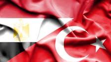 """بعد قرار تركيا منع أنشطة الإخوان.. مصر """"خطوة إيجابية"""""""