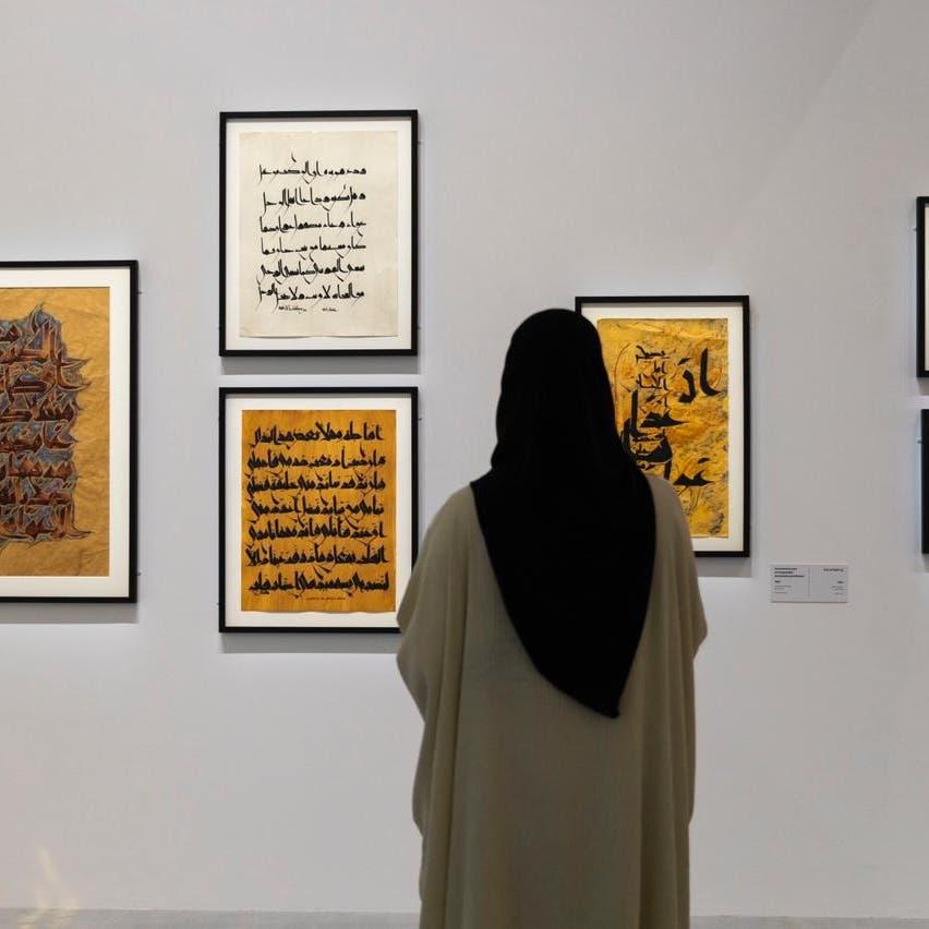 """""""رحلة الكتابة والخط"""".. معرض سعودي لإبراز اللغة العربية"""