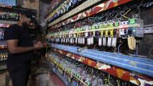 تابستان داغ و قطعی گسترده برق در عراق