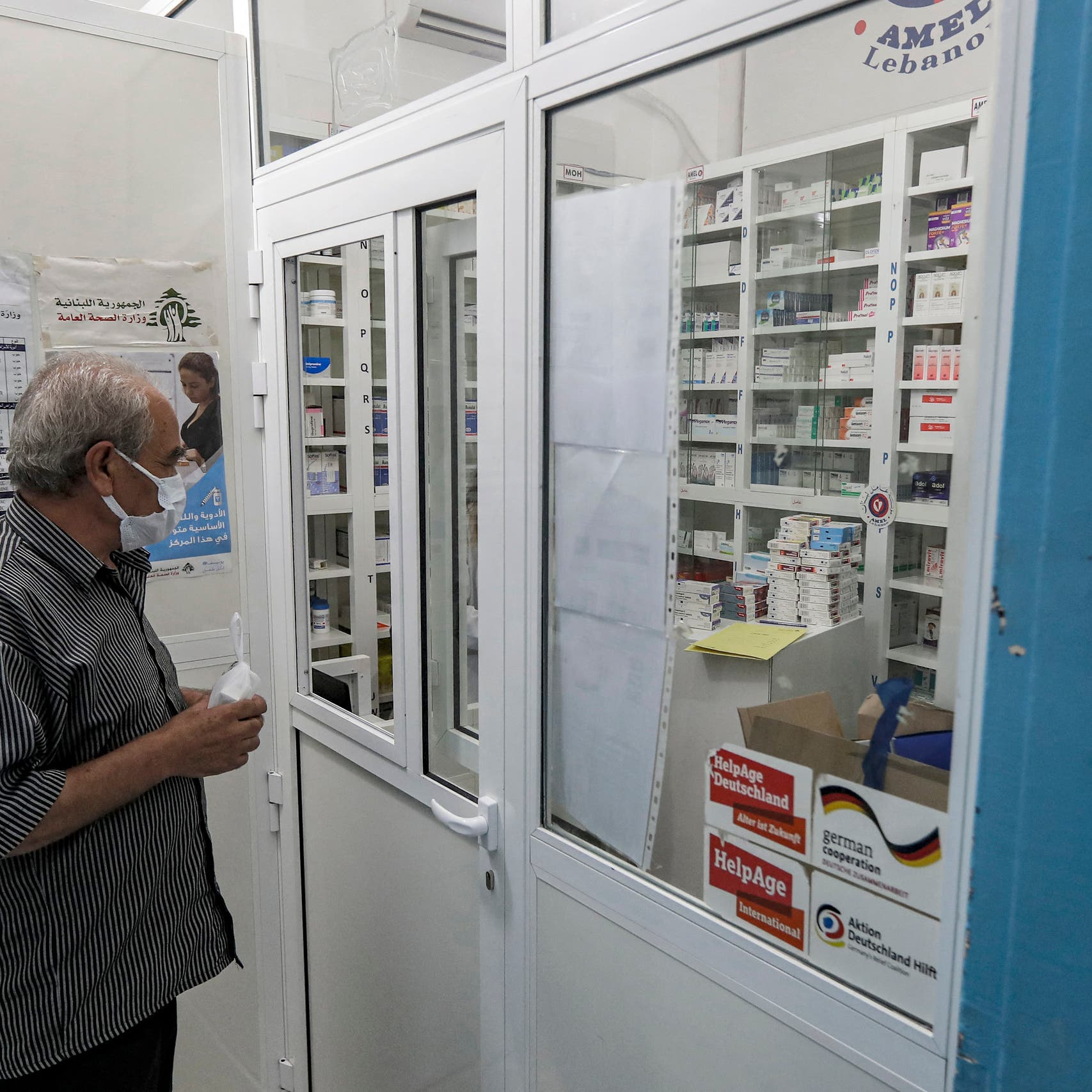 Lebanon's medicine importers warn of serious foreign drugs shortage