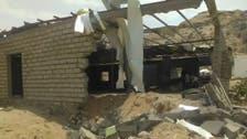 حمله موشکی حوثیها به مسجدی در استان «ابین» در جنوب یمن