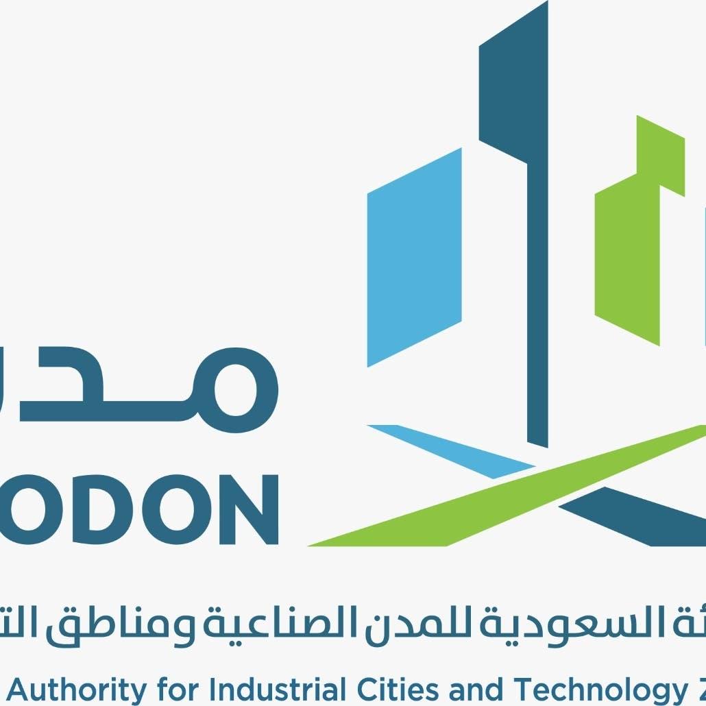 إنشاء أول ساحة للحاويات بالمدن الصناعية في السعودية
