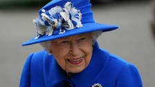 Queen Elizabeth awards UK's NHS on its 73-year anniversary