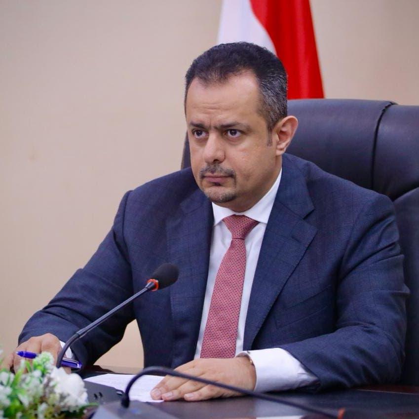 رئيس الوزراء اليمني: لامجال أمامنا إلا الانتصار في المعركة ضد الحوثي