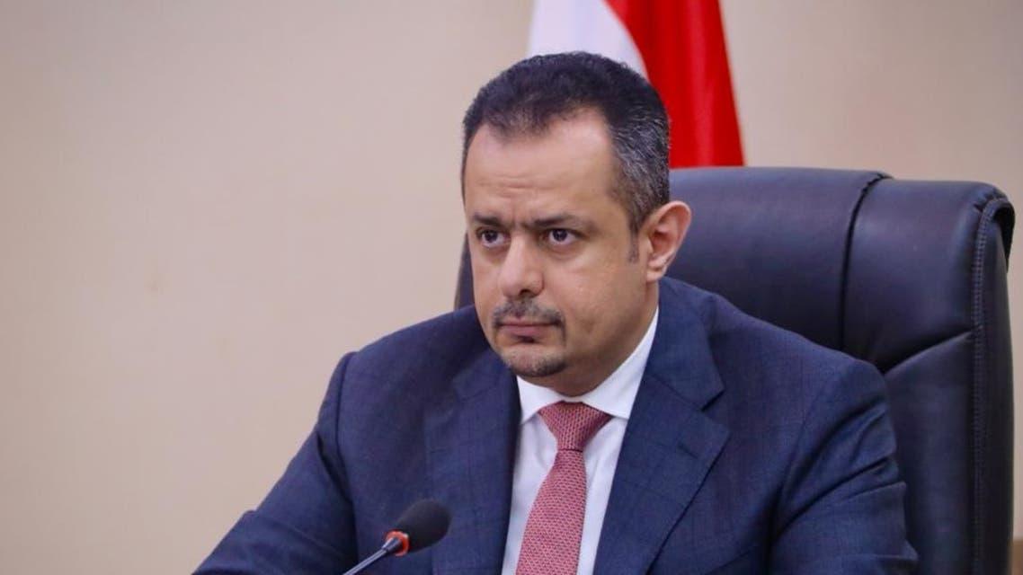 معين عبدالملك رئيس الحكومة اليمنية