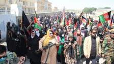 زنان در «غور» افغانستان علیه طالبان سلاح بهدست گرفتند