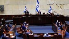 فلسطینی شریک حیات کو ساتھی سے الگ رکھنے کے اسرائیلی قانون کی تجدید کی تیاری