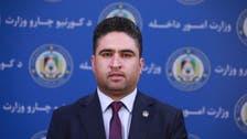 وزارت داخله افغانستان: 14 ولسوالی از وجود طالبان پاکسازی شد