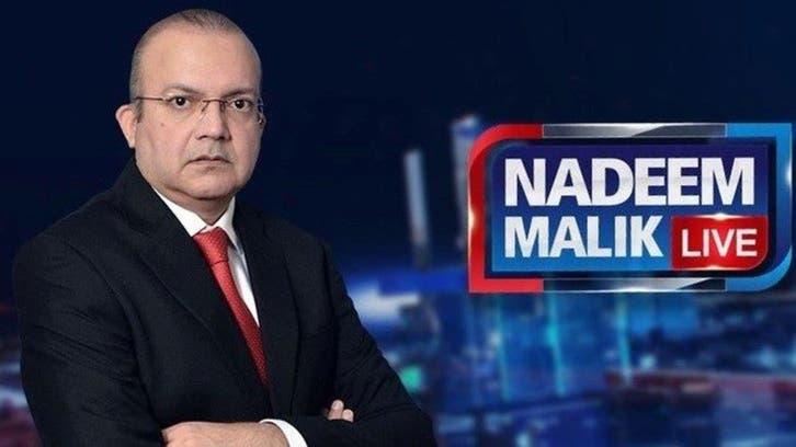 ندیم ملک کا ایف آئی اے کے سامنے پیشی اور خبر کا سورس بتانے سے انکار