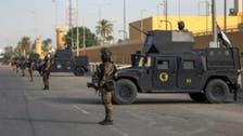 بغداد میں امریکی سفارت خانے کے قریب ڈرون گرا لیا گیا