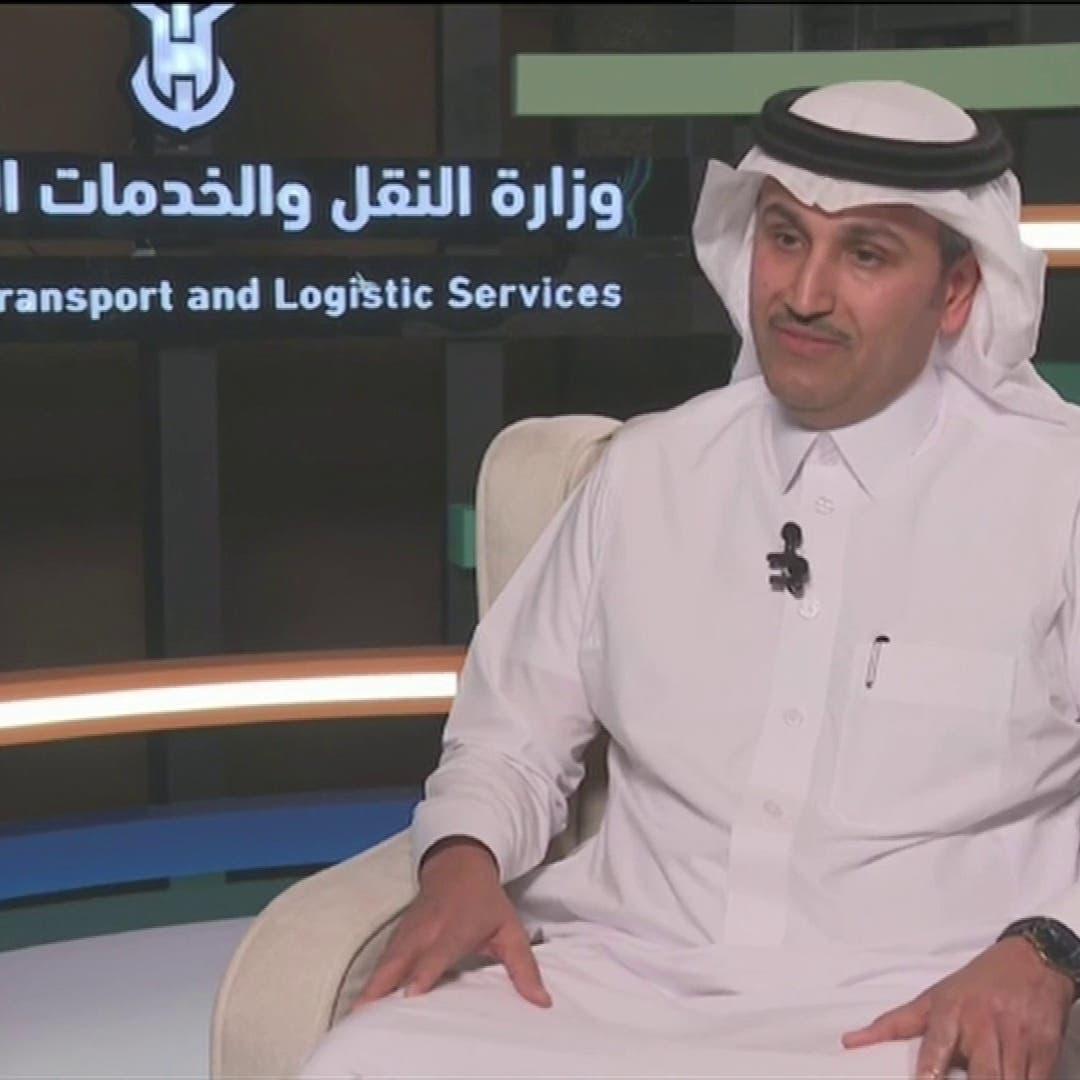 وزير النقل السعودي للعربية: نستهدف مضاعفة حركة النقل الجوي 3 مرات