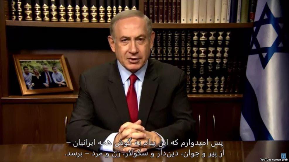 نتانیاهو حین ارسال پیام مستقیم به مردم ایران