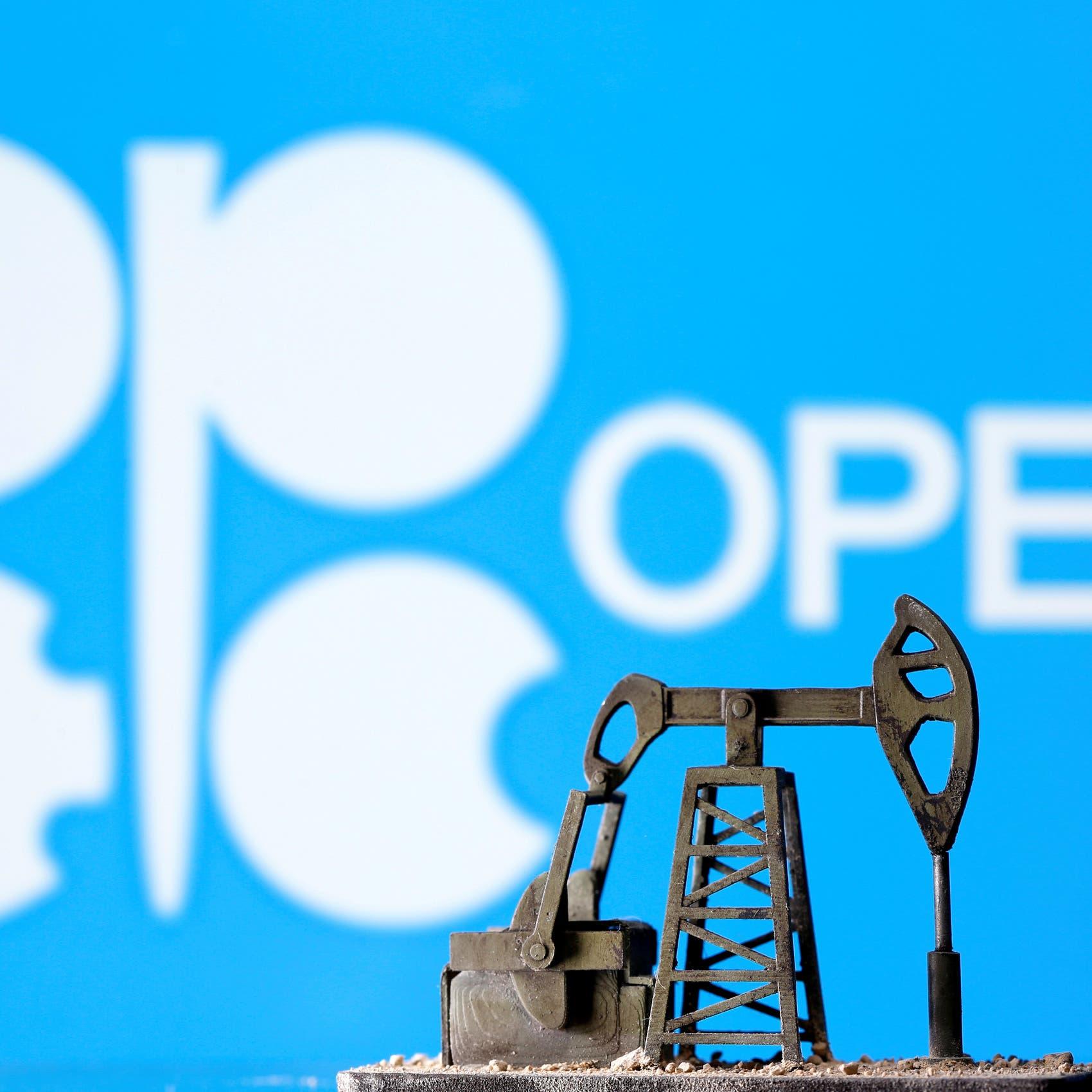 رويترز: أوبك+ لا ترى حاجة لضخ مزيد من النفط في الأسواق
