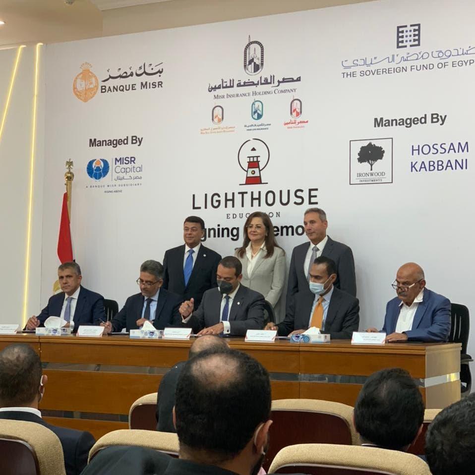 مصر.. تحالف يؤسس منصة لايتهاوس للاستثمارات التعليمية بـ1.75 مليار جنيه