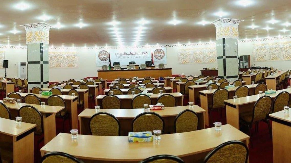 البرلمان ليبيا
