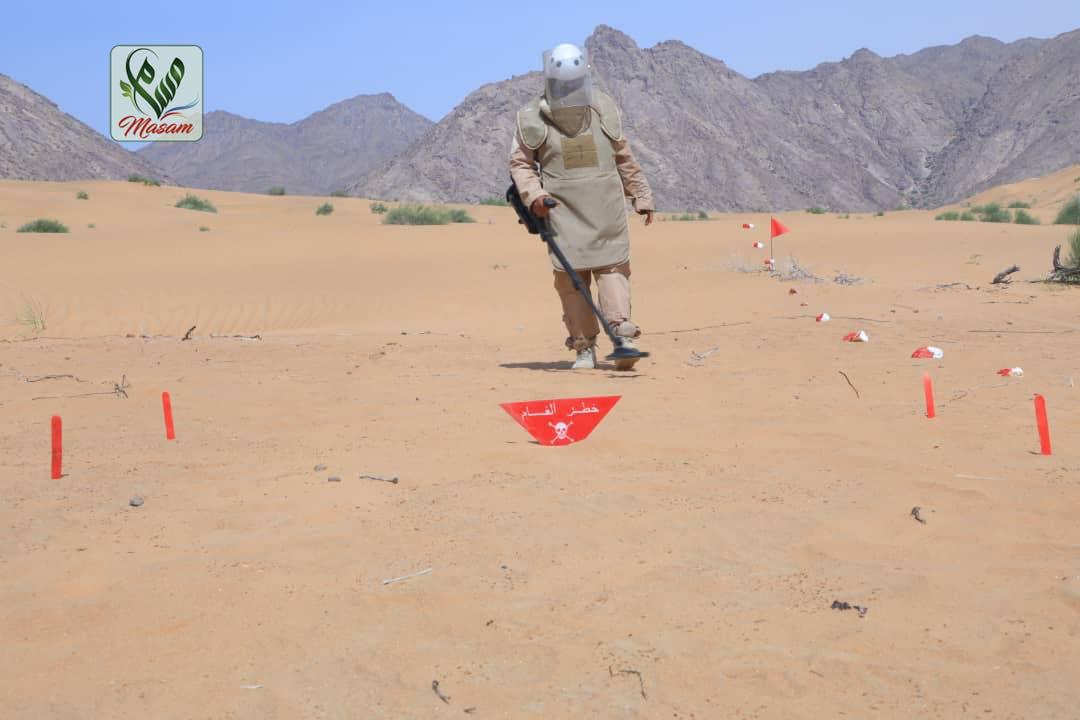 فريق مسام ينتزع ألغاماً في اليمن (أرشيفية)
