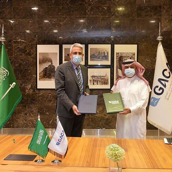 """بعد منظمة السياحة العالمية.. """"أياتا"""" يختار السعودية مقراً إقليمياً"""
