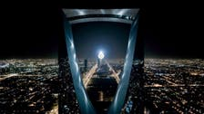 Noor Riyadh bags Guinness World Records for two of its largescale artworks