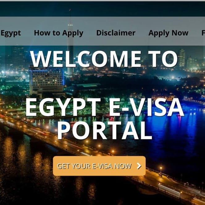 مصر.. 74 جنسية يمكنها الحصول على تأشيرة سياحة إلكترونياً