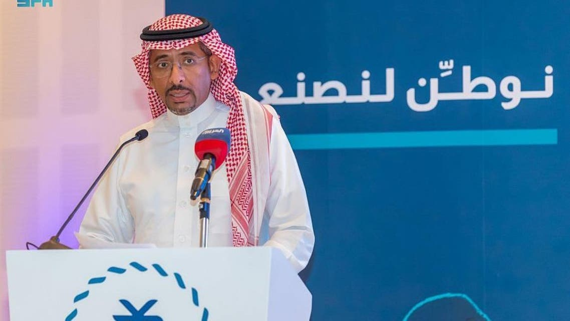 رئيس مجلس إدارة هيئة المحتوى المحلي والمشتريات الحكومية في السعوديةبندر الخريّف