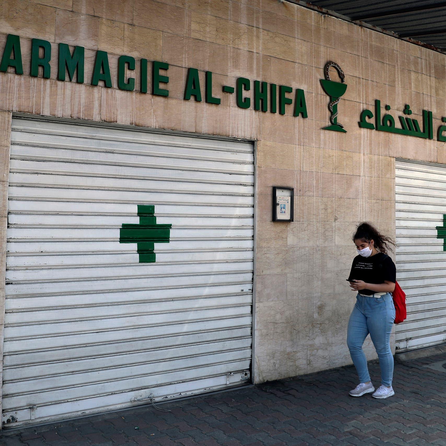 Period poverty on the rise as Lebanon's economic crisis worsens