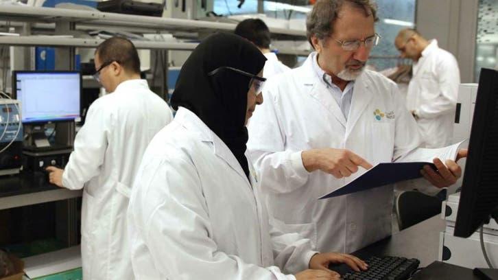 Saudi Arabia tops Arab countries in 2021 Nature Index for scientific research