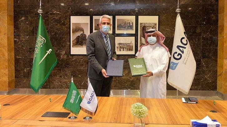 Saudi Arabia signs agreement to establish regional headquarters for IATA
