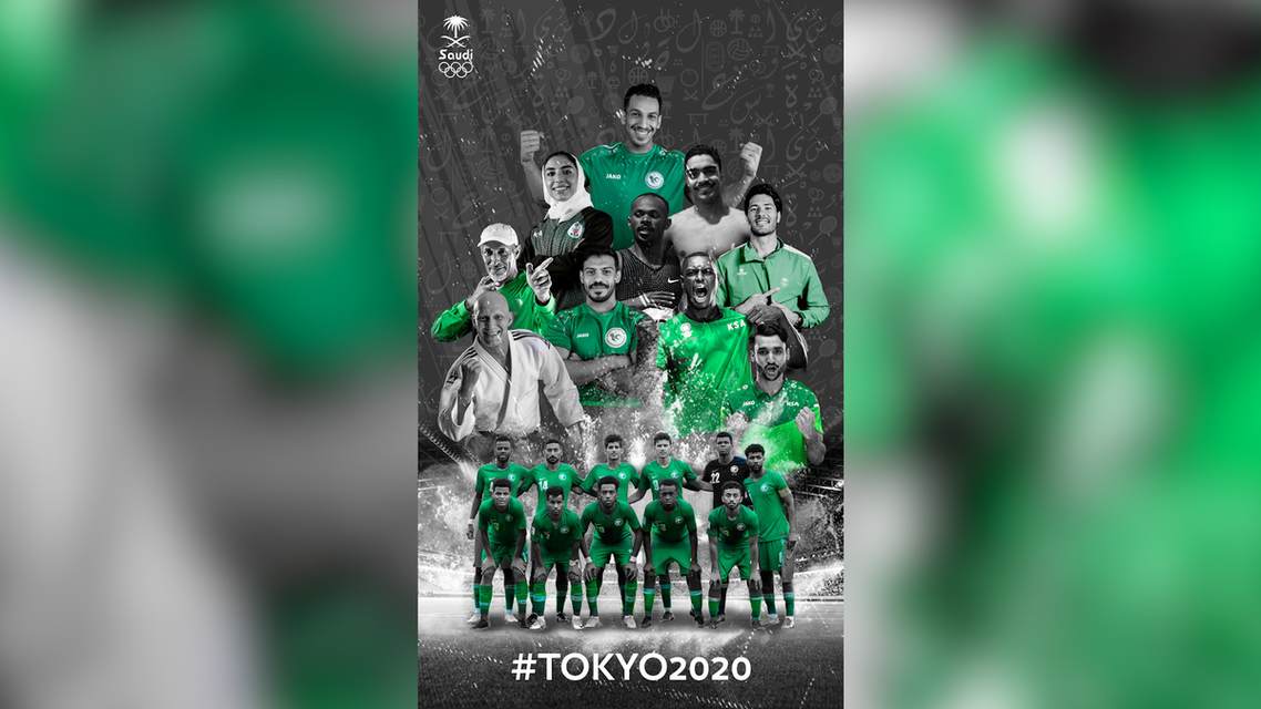 The athletes who will represent Saudi Arabia at the Tokyo Olympics. (Twitter)