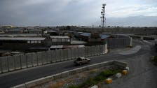 Pentagon says did not give details of Bagram troop withdrawal for 'security purposes'