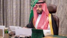 """ولي العهد السعودي يطلق برنامج """"تنمية القدرات البشرية"""""""