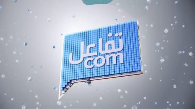 تفاعلكم | ترمب يقاضي رئيسي تويتر وفيسبوك.. وبطل رشاش ضيف تفاعلكم