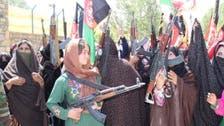 تصویری؛ بسیج مسلحانه صدها زن افغان برای مقابله با طالبان