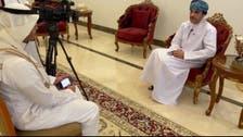 سعودی عرب اور عمان کے درمیان بری گذرگاہ رواں سال کے اختتام تک کھول دی جائے گی: عمانی