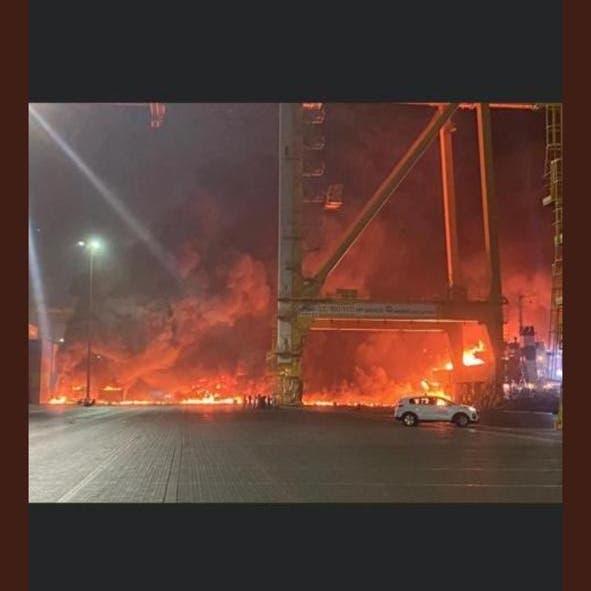 ميناء جبل علي بعد حريق أمس: الحركة طبيعية وحسب الجدول المعتمد