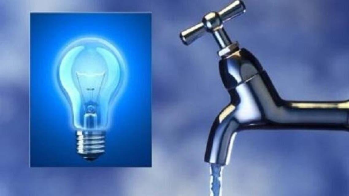 قطع آب و برق