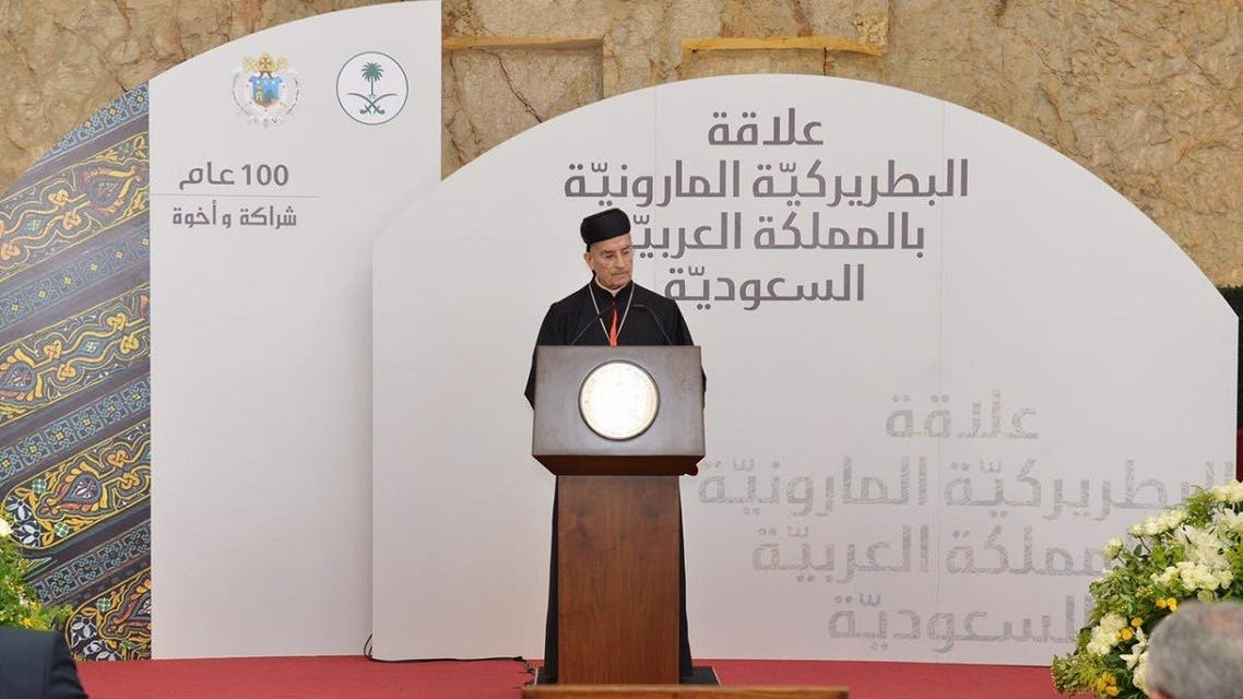 Maronite Patriarch Bechara Boutros Al-Rai at an event celebrating 100 years of Saudi relations with the church. (Supplied)