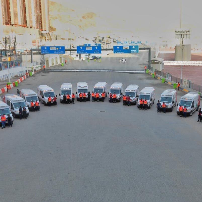 الهلال الأحمر السعودي يتأهب للحج.. 50 مركز إسعاف