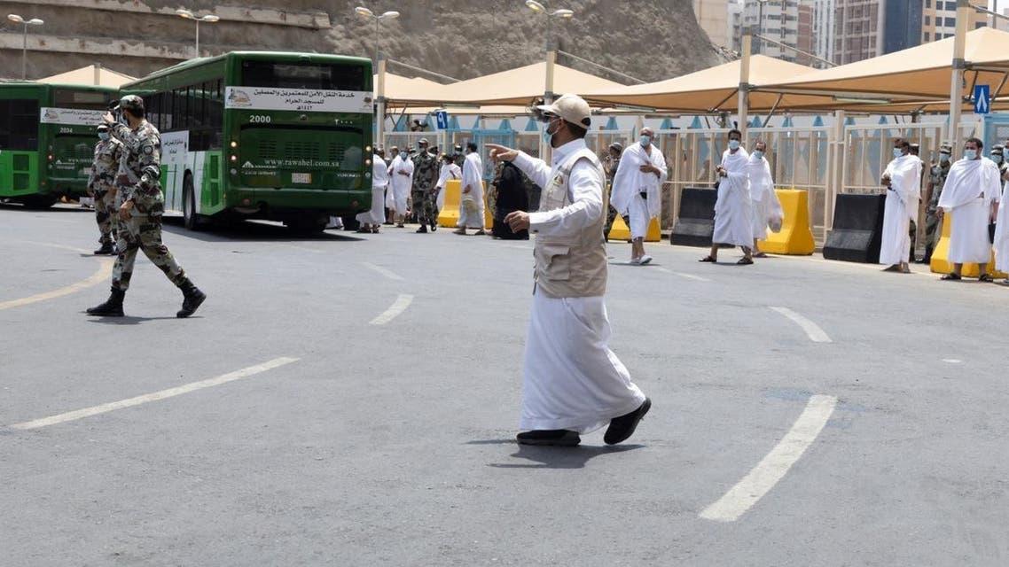 صورة ارشيفية لأحد نقاط التجمع في مكة