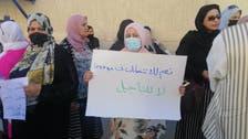 """""""لا للتأجيل"""".. الليبيون ينتفضون لانتخابات بـ24 ديسمبر"""