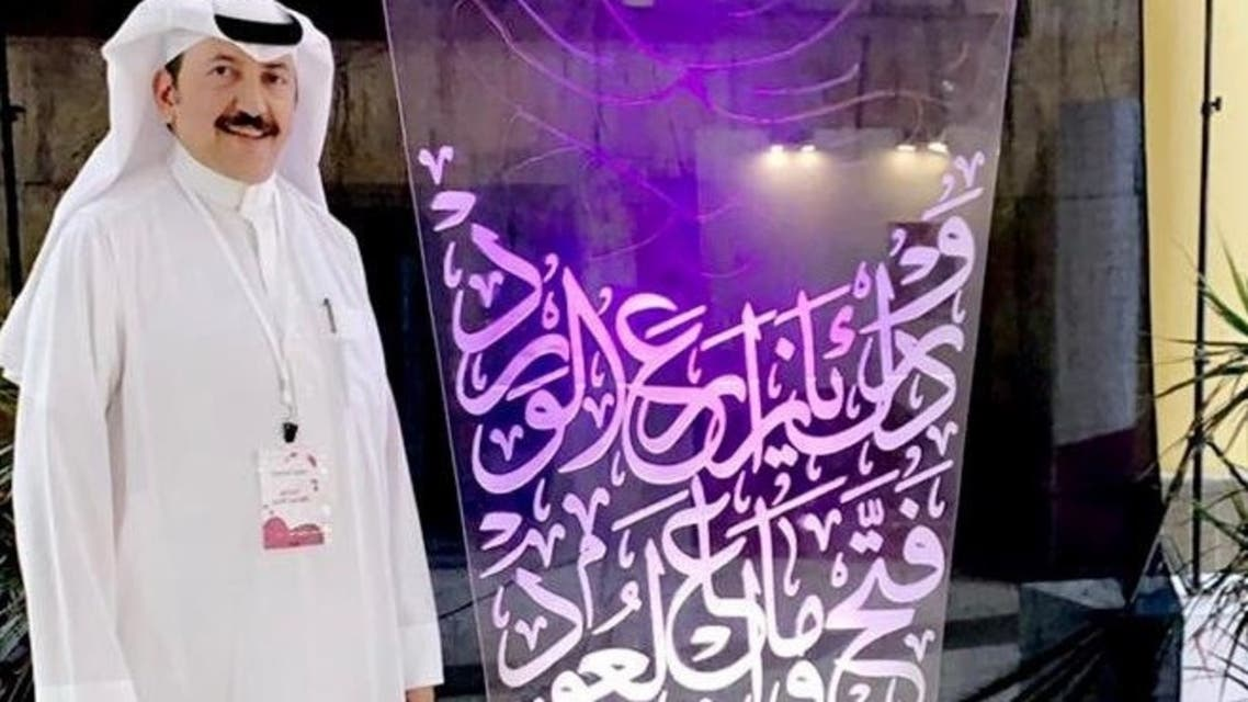 الفنان فيصل الخديدي