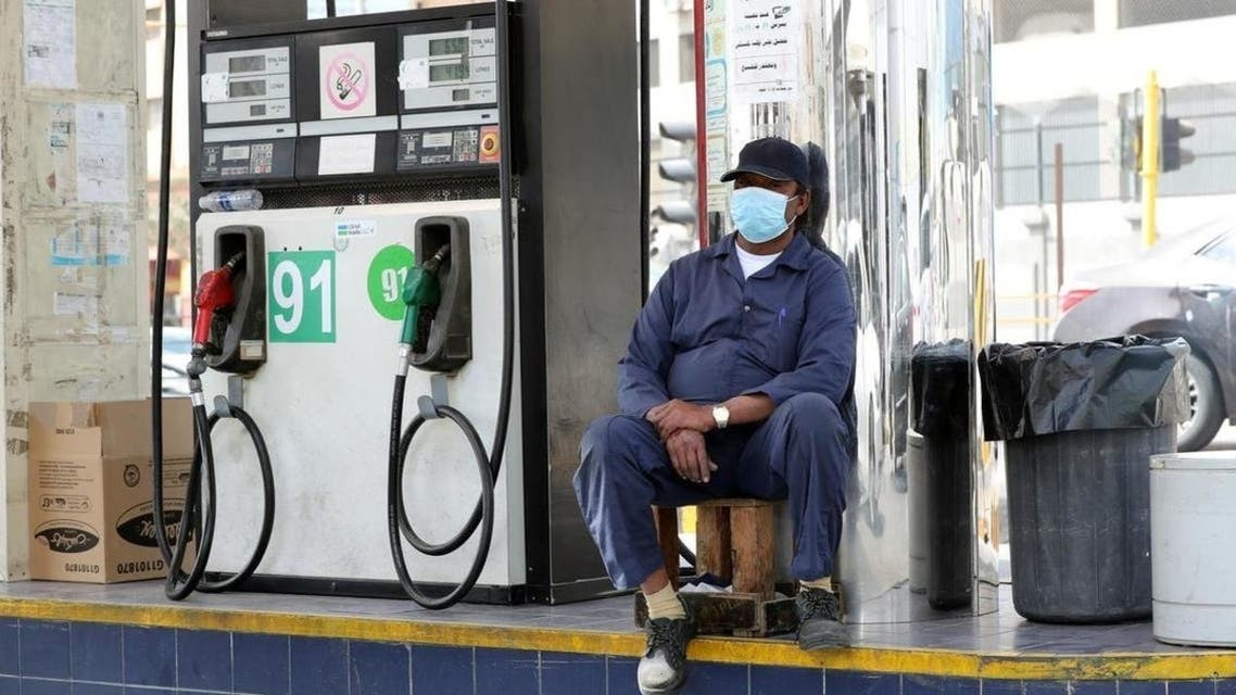 Saudia arabia Petrol Prices