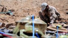اليمن.. اكتشاف حقل ألغام فردية زرعها الحوثيون