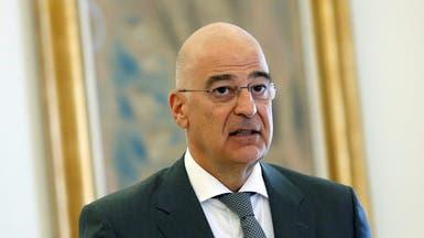 اليونان: استمرار مضايقات تركيا غير مقبول على الإطلاق