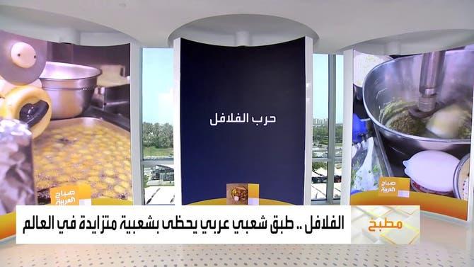 صباح العربية |