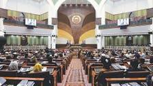پارلمان افغانستان: طالبان دختران را به زور به عقد جنگجویان خود در میآورد