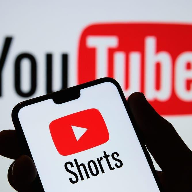 """لمنافسة تيك توك.. """"يوتيوب"""" تطلق تطبيقاً جديداً في الشرق الأوسط"""